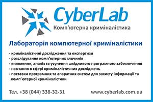 cyber-lab-baner
